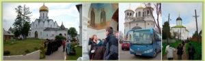 Экскурсии Звенигород Монастырь